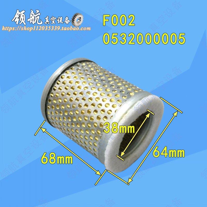 Vacuum pump dust filter 0532000005 0532000004 0532000003 0532000002 air compressor blower fan air filter spa hot tub bath pump blower air switch for china lx pump air switch
