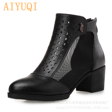 High-quality puls size woman shoes 35-42 # 2017 new hollow Net Yarn cowhide women sandals summer women's genuine leather shoes цена 2017