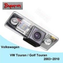 Для Volkswagen Touran/Golf Touran 2003~ 2010 HD CCD ночное видение дублирующая для парковки заднего вида камера заднего вида NTSC PAL