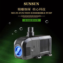 Ultra-quiet aquarium fish tank mini miniature submersible pumps pumps circulating filter pump power 45W head 2.7m flow 2500L / h все цены