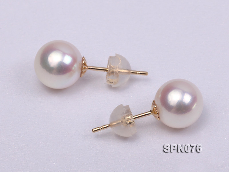 Unique Pearls jewellery Store 7.5-8mm Natural White Akoya Sea Pearl Earrings 14k Gold Stud Earring Perfect Ladys Birthday PartyUnique Pearls jewellery Store 7.5-8mm Natural White Akoya Sea Pearl Earrings 14k Gold Stud Earring Perfect Ladys Birthday Party