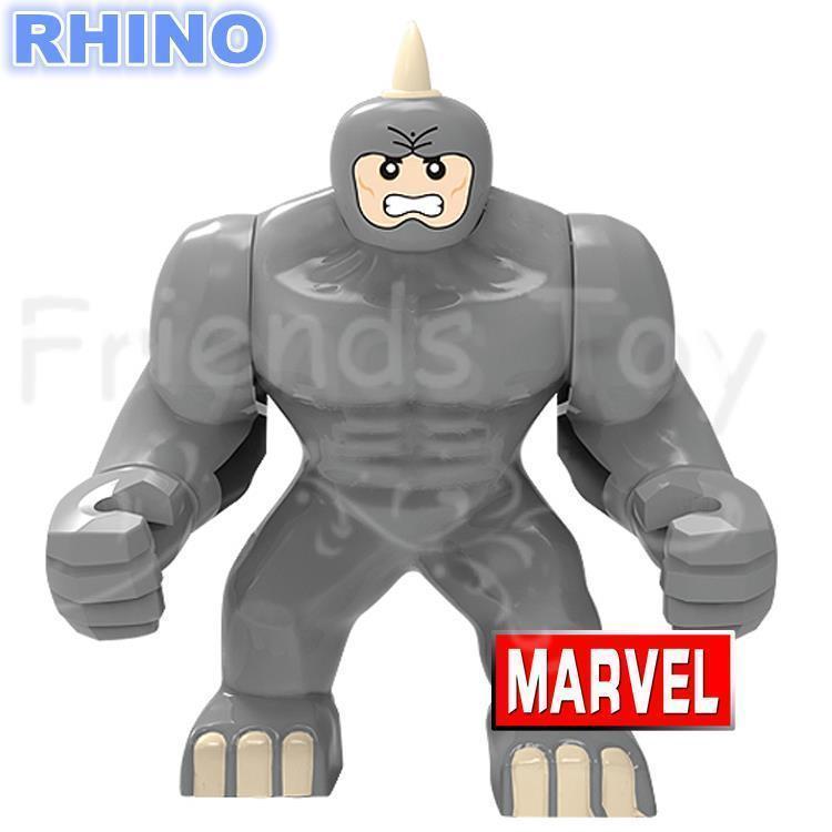 Игрушка носорог большая