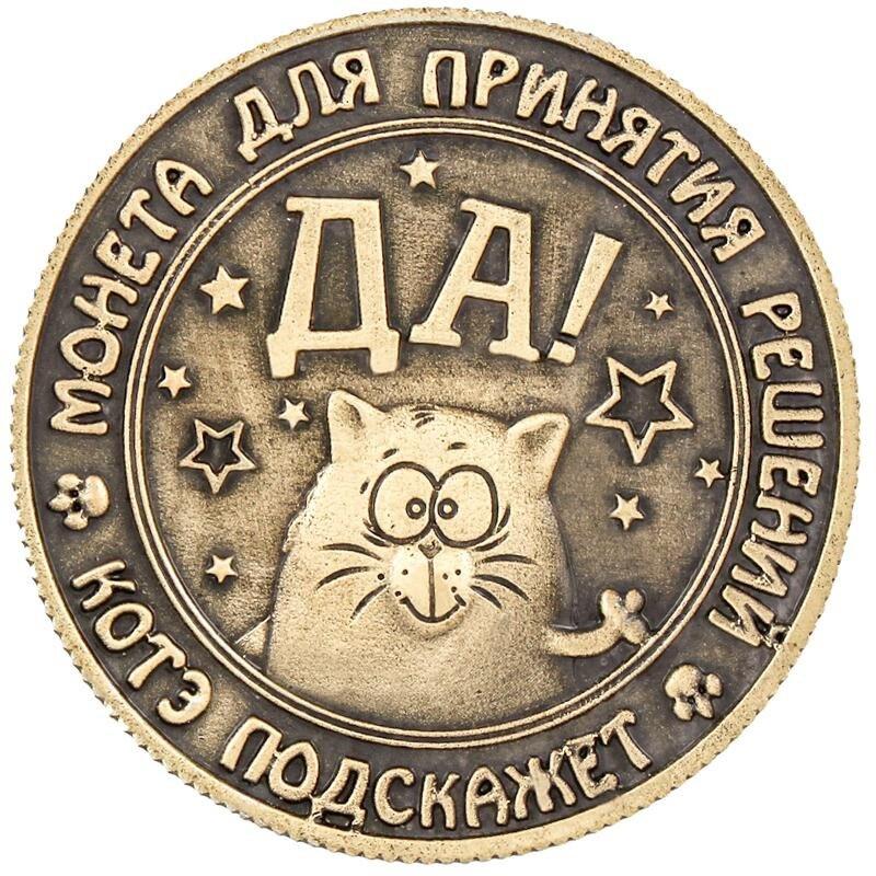 [Да или нет] древние русские монеты, искусный металлический подарок. Рубль копия монет, Античная имитация Home вечерние украшения копия монеты