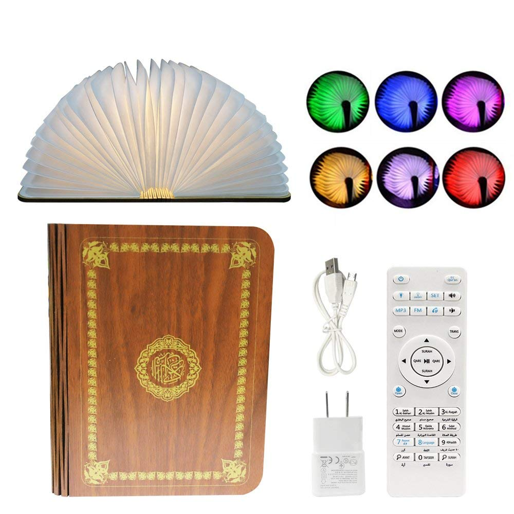 Equantu SQ202 led book lamp quran speaker is the latest product for muslim to learn quran hajj gifts. digital quran lamp with azan clock colorful led light quran player fm radio quran free download english italian translator