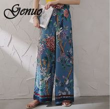 Women Baggy Low Crotch Denim Pants Plus Size Wide Leg jeans hip hop Oversized cowboy Harem Trousers Boyfriend Bloomers Joggers 2019 new women yoga pants harem loose wide leg sweatpants bloomers running jogging casual fitness pants activewear crotch pants