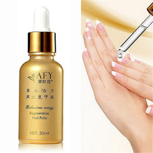 Nail Regeneration Nails Care Polish Oil Gel Fungus Onychomycosis Treatment Repair