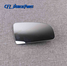 Front Rearview Mirror Glass Right Side 8E0857536D For Audi A3 S3 2004 2005 2006 2007 2008 A4 S4 2001-2008 A6 S6 2005-2008 RS4
