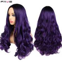 FAVE Long Ombre Black Purple Blonde High Density Temperature Synthetic Wig For Black/White Women Wavy Cosplay Hair Wig