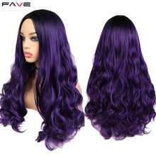 купить FAVE Long Wavy Black Purple Dark Root High Density Temperature Synthetic Wig For Black/White Women 26 Inch Cosplay Hair Wig онлайн