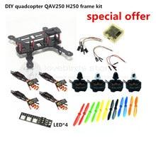 DIY raza mini drone FPV QAV250/ZMR250 H250 quadcopter marco kit de bastidor de carbono puro + D2204 + BLheli 12A ESC Especial precio