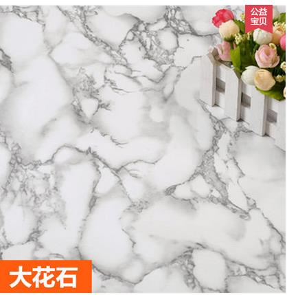 Self - adhesive marble pattern stickers waterproof old furniture table cabinet renovation wallpaper-150 marble renovation waterproof adhesive stickers pvc wallpaper reflect film for furniture wall stick ambry mesa table furniture