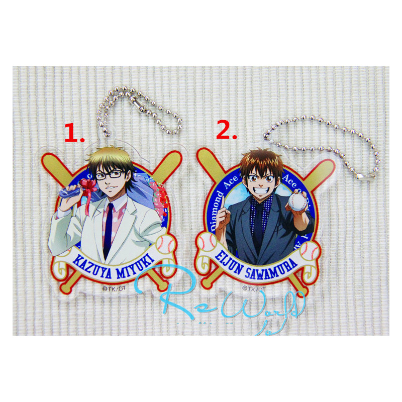 Daiya No Ace Ace Of Diamond Images Diamond No Ace: Aliexpress.com : Buy 1pcs Anime Keychain Daiya No A Eijun