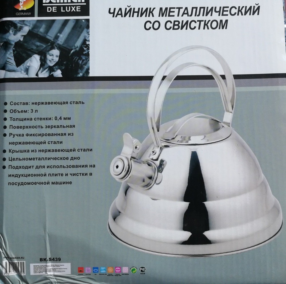 FREE SHIPPING Water kettle pot whistling SS stainless steel gas induction cooker