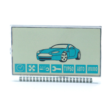 Starline A91 Lcd display for russian version starline A91 Lcd two Way Car auto