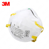 20 pcs/box 3M 8210 Dust Mask Anti particles Anti PM 2.5 N95 Standards Masks Working Respirator Safety Anti Particulate Masks
