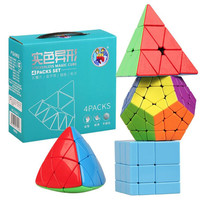 4Pcs/Set Dodecahedron Speed Stickerless Strange Shaped Magic Cube Profession Mirror Puzzle Educational Toys For Kids Gifts