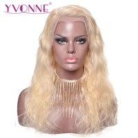 YVONNE средства ухода за кожей волнистые светлые синтетические волосы на кружеве парик бразильский Remy человеческие волосы 613 парик