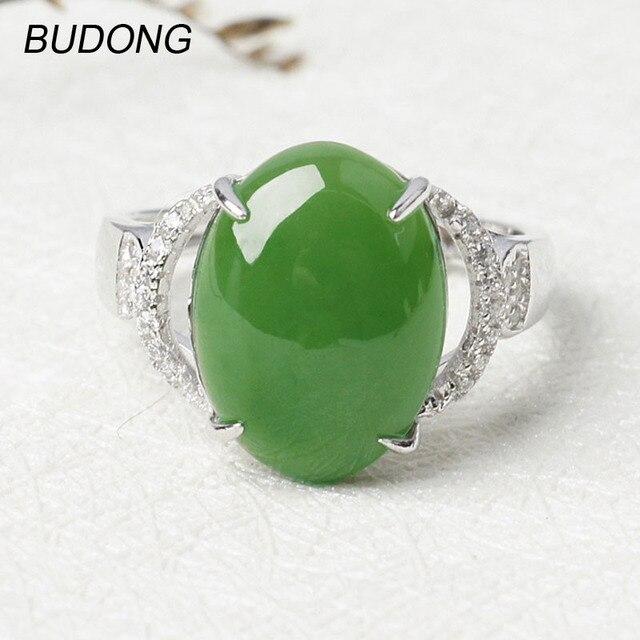Budong Resizable 10mm 14mm Big Oval Natural Hetian Jade Jasper Band
