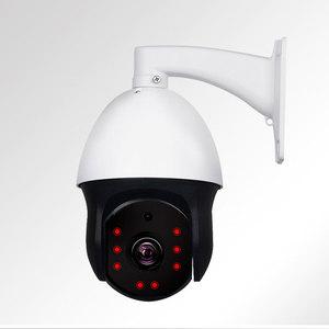 Image 2 - 1080P PTZ IP Kamera Outdoor Onvif 30X ZOOM Wasserdichte Mini Speed Dome Kamera 2MP H.265 IR 60M P2P CCTV Sicherheit Kamera xmeye app