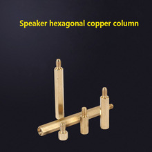 Speaker Hex Copper Column M4 Single Head Copper Column PCB Motherboard Screw Chassis Isolation Copper Column стоимость