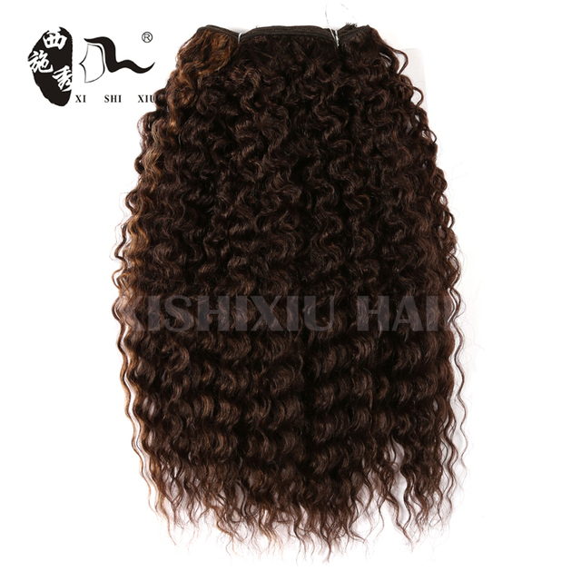Noble Gold Dancing Beyonce Curl 16inch Long Deep Wavy Jerry Curly