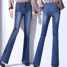 2017 весной и осенью новый джинсовые брюки высокой талией flare джинсы вышивка ретро длинные джинсы
