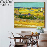 Van Gogh Painting Canvas Printing Peaceful Countryside Landscape Harvest At La Crau Nordic Wall Pictures Home