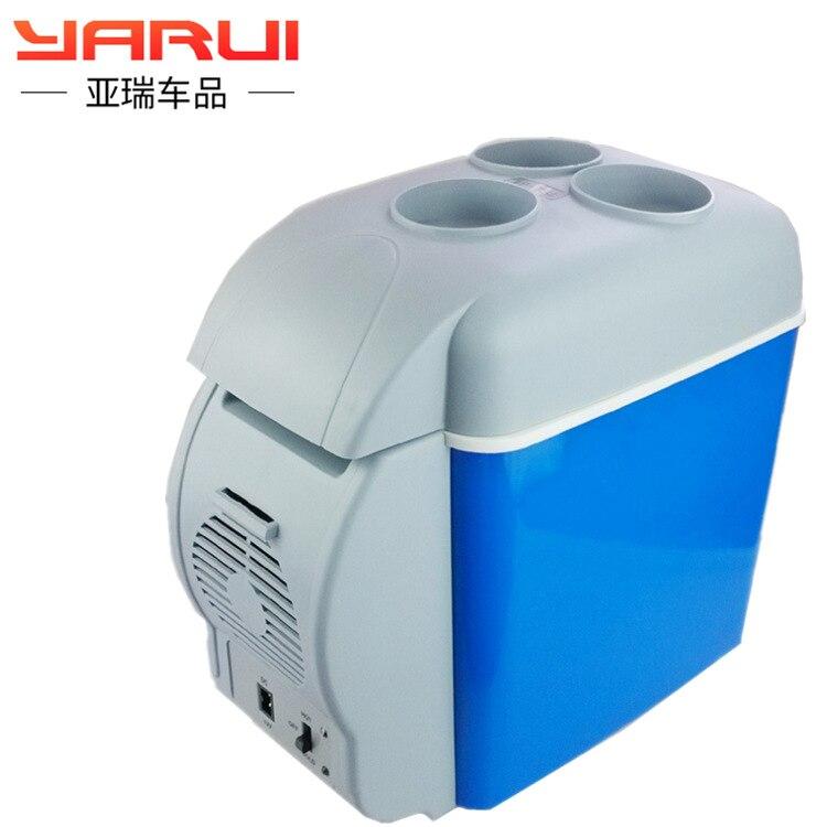 Refrigerator Car Mini Refrigerator Portable 7.5L