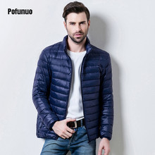 2017 New Arrive White Duck Down Jacket Men Autumn Winter Warm Coat Men's Light Thin Jacket Coats Male Windproof Warm Parka 3XL