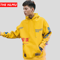Lemon Tea Printed Fleece Pullover Hoodies Men Women Casual Hooded Streetwear Sweatshirts Hip Hop Harajuku Male Tops WG364