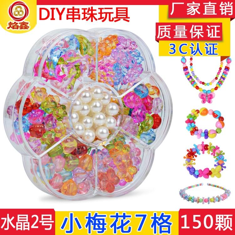 Children's DIY Beaded Woven Bracelet Early Childhood Educational Handmade Toy Small Plum 7 Grid 150 Beads Bracelet