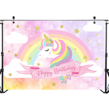 Neoback Unicorn Birthday Backdrop Pink Rainbow Cloud Photography Background Vinyl Theme Party Backdrops