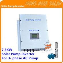 Солнечный Насос Инвертор Профессиональный Дизайн 3-фазного ПЕРЕМЕННОГО ТОКА Насос Инвертор 7.5KW Индивидуальные Инвертор