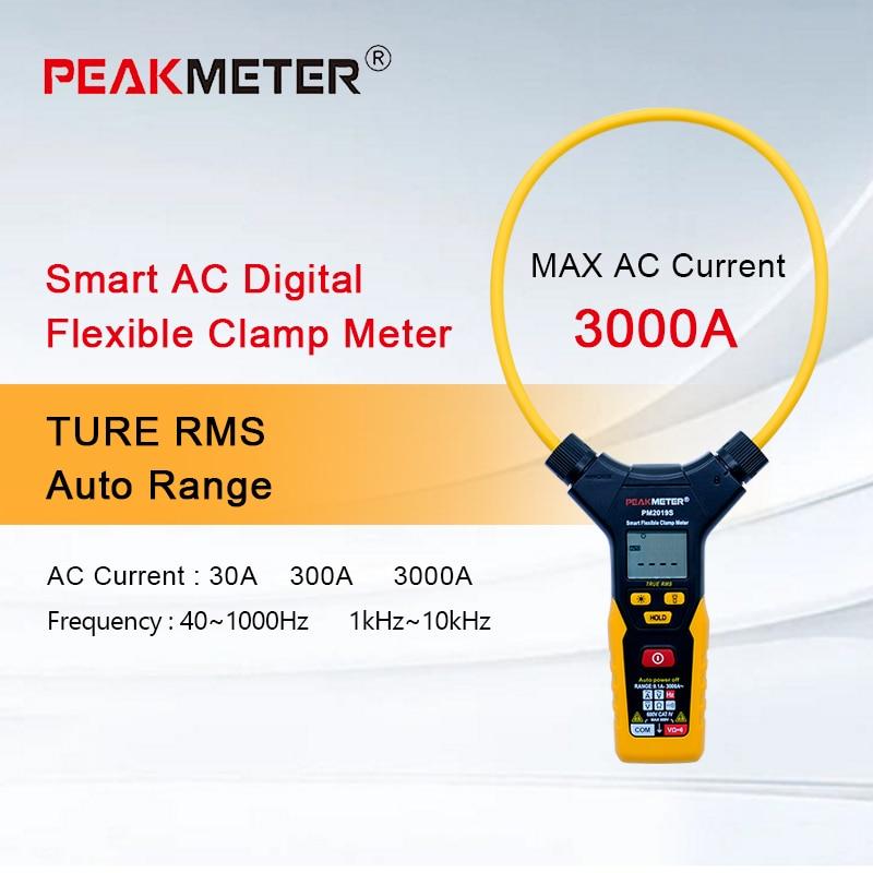 PEAKMETER PM2019S Smart AC Handheld Digital Flexible Clam Multimeter TURE RMS Auto Range Voltage Current Resistance Frequency studio clam