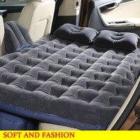 Заднем сиденье автомобиля крышка надувной матрас Авто Путешествия кровать надувной матрас с воздушным насосом Открытый Отдых Pad стекаются