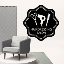 Cartoon hair salon Wall Decal Living Room Removable Mural For Kids Rooms Decoration Waterproof Art