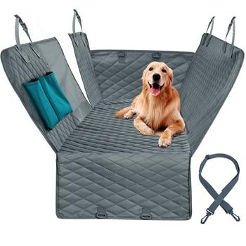 Car Pet Carrier/Seat