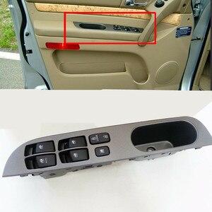 Главный выключатель для стеклоподъемника Ssangyong Rodius Stavic 2005-2012 LH 8582021001HCJ