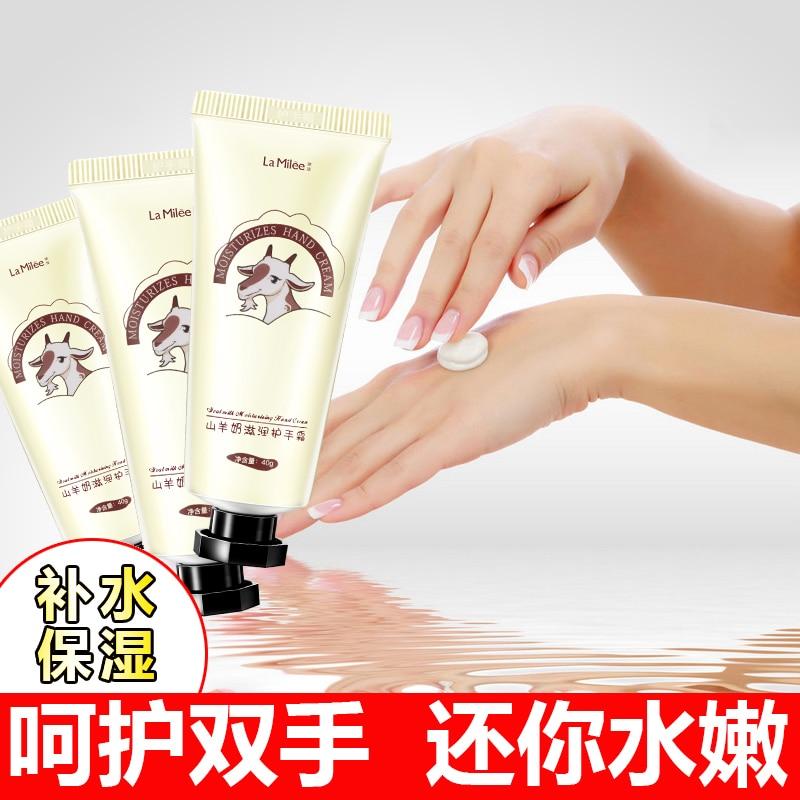 3pcs/lot LAMILEE GoatMilk Hand Cream Moisturizing Anti-chapping whitening care 40g