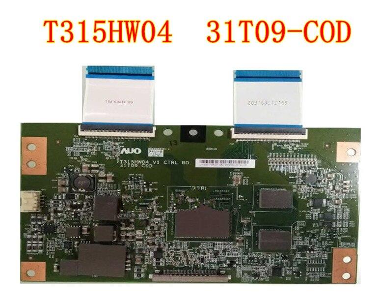 Crown Flower Shape Plastic Buttons CP820-M