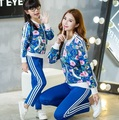 Active Family Clothing Sets Matching Clothes for Mother/Mom and Daughter Clothes Matching Family Clothing Family Set BER3
