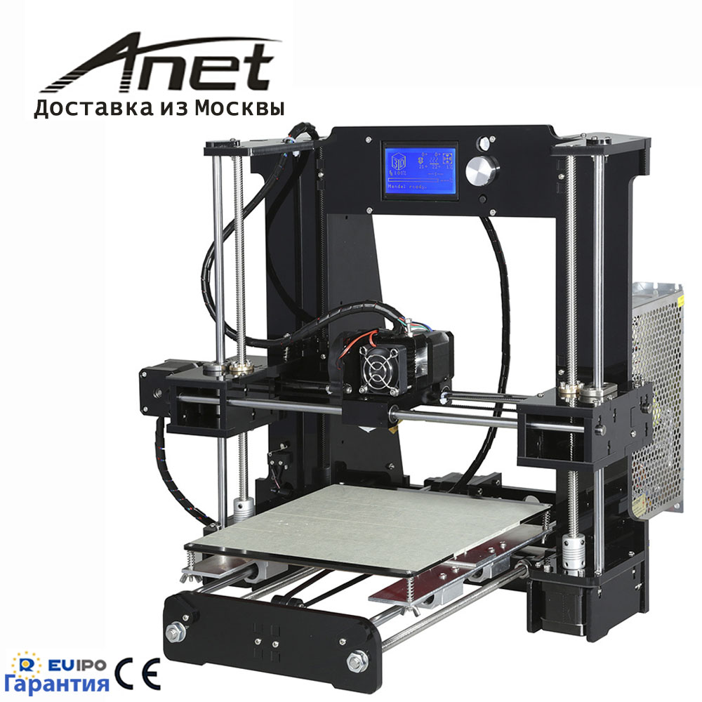 2017 high precision reprap prusa i3 Anet A6 printer 3d with filaments 16GB SD as gifts