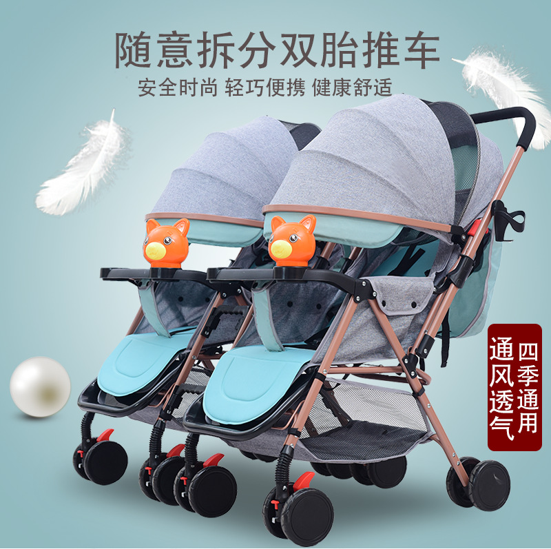Twin baby strollers 100-70 degrees adjustable detachable two-way push walking portable reclinable triplets baby strollers