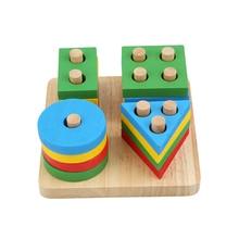 Детские игрушки развивающие деревянные красочные упорядочивание по геометрической форме доска Монтессори детские развивающие игрушки строительные головоломки Детский подарок