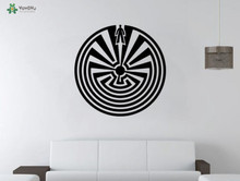 YOYOYU Wall Decal Labyrinth Pattern Stickers Head Symbol Vinyl Interior Creative Design Home Decor Removable Boys DIY SY929