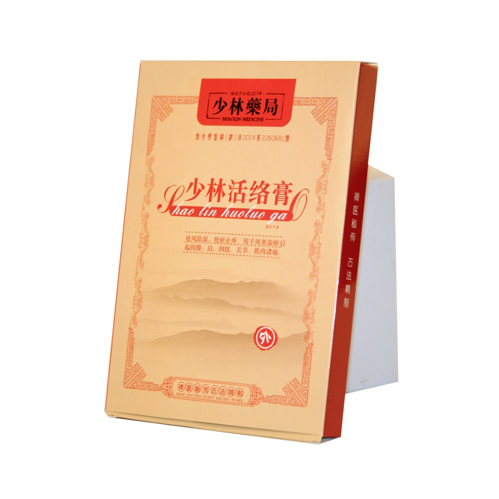 2Pcs Chinese Medical Shao Lin Pain Relief Plaster Back Arthritis Pain Relief Patch Excess Dose Amazing Efficacy Health Care