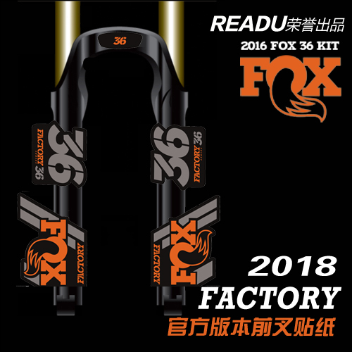 2018 fox36 mountain bike fork stickers mtb speed down mountain fox 36 latest front fork decals in bicycle stickers from sports entertainment on