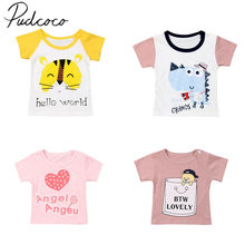 2019 Baby Summer Clothing Fashion Cute Kids Baby Boy Girl T-Shirts Cartoon Print Short Sleeve Tops T-shirt Cotton Clothes 0-4Y(China)