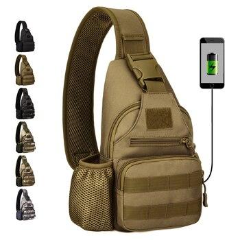 תיק כתף לטיולים עם טעינת פלאפון