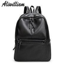 2017 Black Casual Women Backpacks For School Bags Soft Leather Female Travel Backpack For Teenage Girls Rucksacks Bolsas Mochila